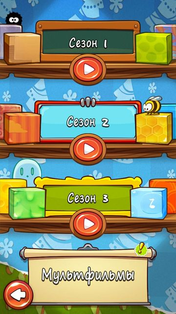 Cut the Rope Winter
